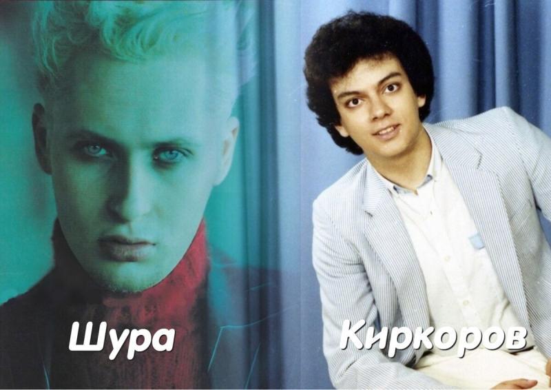 7 российских звезд, которые в начале своей карьеры выглядели словно другие люди