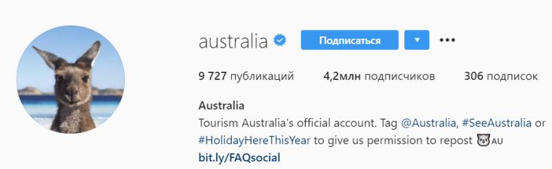 Австралия завела свой инстаграм канал и он, по мнению многих, является самым красивым в сети