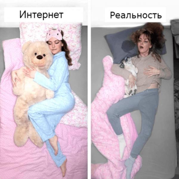 """""""Это только для фото"""": девушка высмеивает фото """"из сети"""" и показывает, как бывает в жизни"""