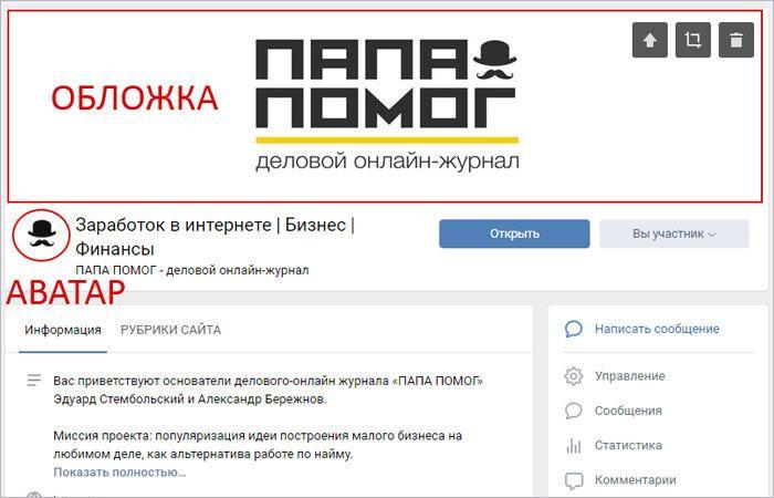 SMM-продвижение в соц. сетях. Взаимодействие с аудиторией.