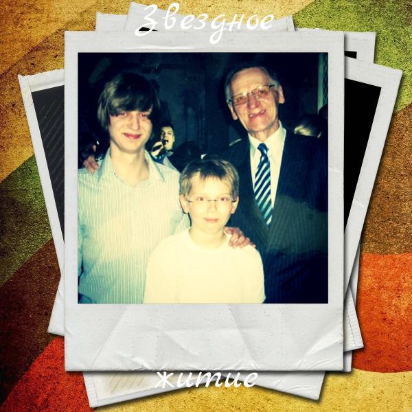 Фабиан Орбакас – родной брат Кристины Орбакайте: как сложилась судьба сына первого мужа Аллы Пугачевой