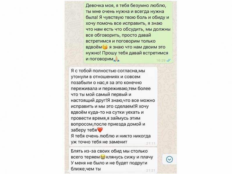 Истинная причина внезапно прервавшейся дружбы Татьяны Мусульбес и Ирины Пинчук