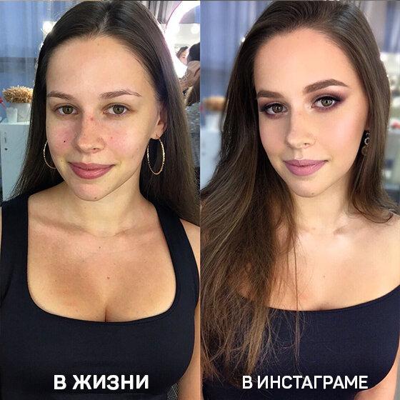 """Как """"красавицы"""" обманывают мужчин? Сравниваю фото из соц. сетей с настоящими и раскрываю правду"""