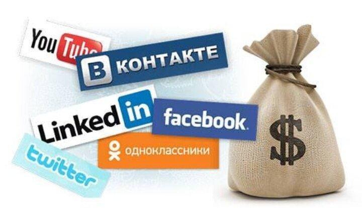 """Как """"Раскрутить"""" любую соцсеть и набрать подписчиков,а так же заработать на продвижении и рекламе."""