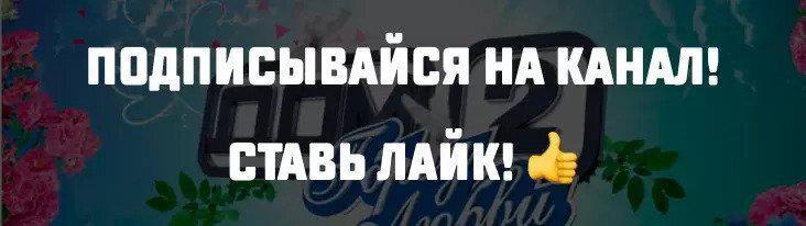 Милена Безбородова покинула проект