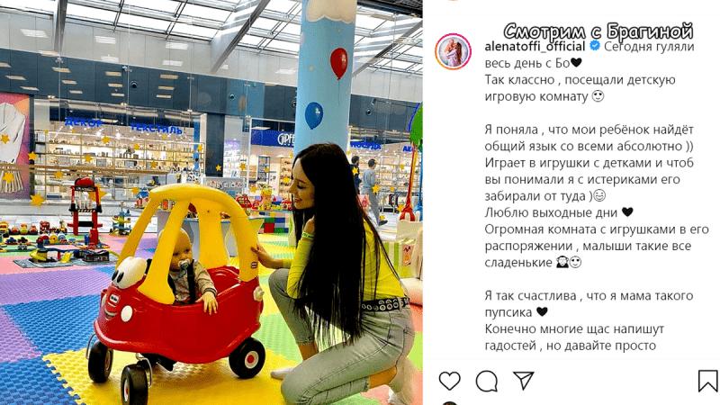 Новости ДОМ-2 на 21 марта 2020. Савкина ходила в ТЦ с Богданом. Девушки будут рожать на острове. Бузова грустит
