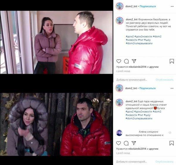 Рапунцель сама отказалась от Богдана. Стартовало новое реалити-шоу на канале ТНТ. Белая нашла себе нового возлюбленного