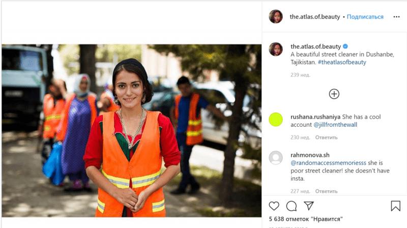 Случайное фото сделало девушку из Таджикистана знаменитой