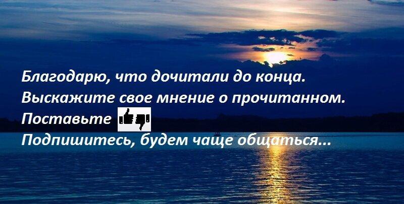 Жена Петросяна удалила свою страницу в инстаграм