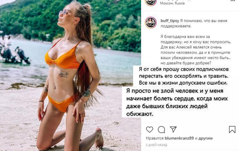 """""""Дом-2"""": Слухи - Илью Яббарова заменят Миленой Безбородовой"""