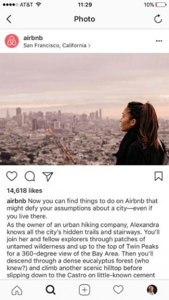 Как сделать отличное фото в Instagram с помощью смартфона