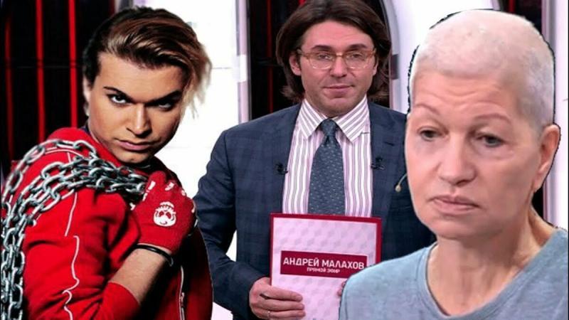 Мы больше не увидим Гогена Солнцева и его жену в передаче Андрея Малахова