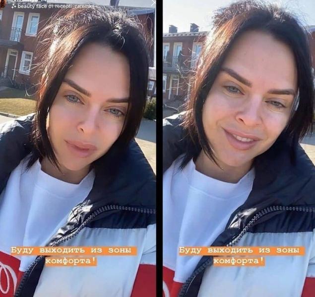 Проблемы с фильтром в Инстаграм, показали настоящее лицо Виктории Романец - фото