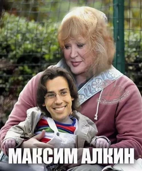 Галкин&Пугачева. Иллюзия обмана