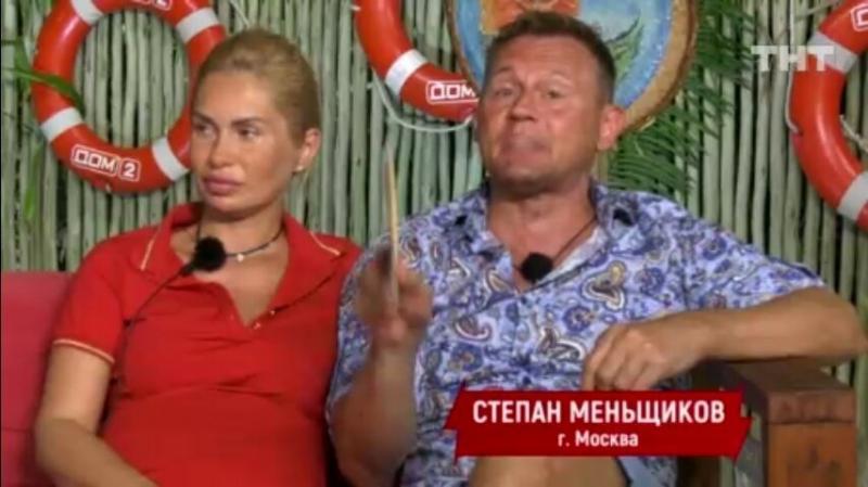 Пока Стёпа Меньщиков насмехается над участниками, его бывшая готовится к позорным отношениям