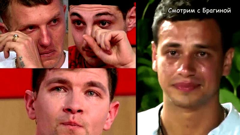 Сахнов проговорился о сумме доплаты за слёзы для участников ДОМа-2