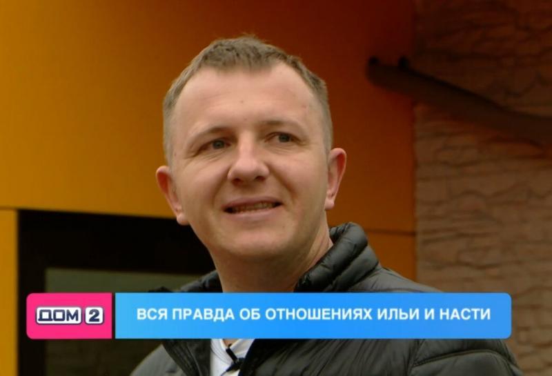 13.06.20 года на «Доме-2»: Дмитренко показали дочь, Шаповал вернулась, Яббаров просит не набрасываться на Ефремова