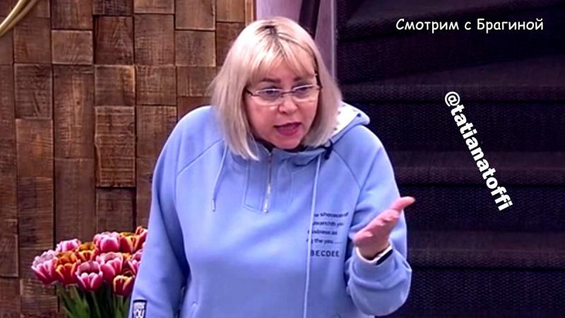 Оля Рапунцель превращается в маму Таню после родов. О прогулках во дворе
