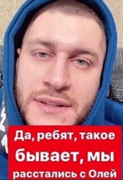 Давид Манукян расстался с Ольгой Бузовой, о чем сам рассказал в своем Инстаграм: слухи или правда?