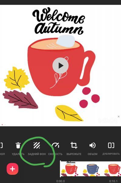 Как добавить видео на фото в ленту Инстаграм и не только. Бесплатная программа для Android