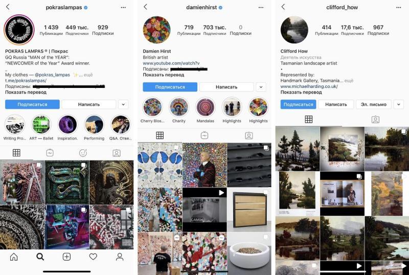 Как социальным сетям удалось повлиять на искусство