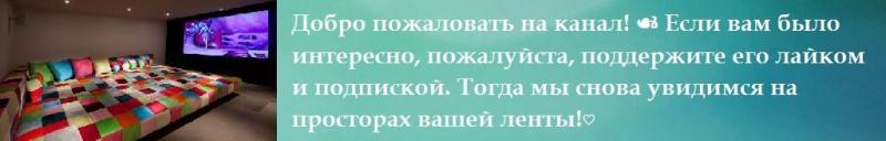 Сара Мишель Геллар и Фредди Принц мл. Семейный фотоальбом