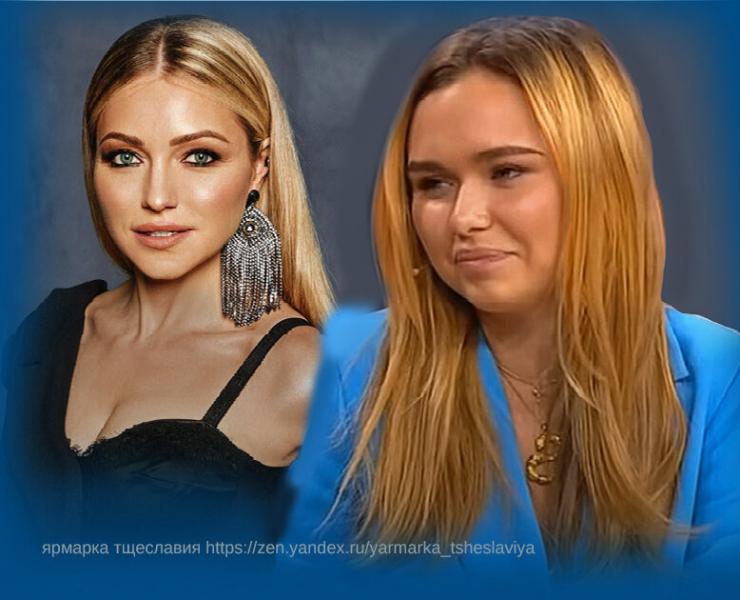 Инна Маликова в свои 43 года выглядит моложе племянницы Стефании