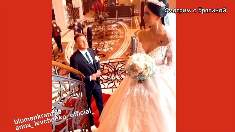 Первые фото и видео со свадьбы Блюменкранца и Левченко от 30.08.2020. Лезгинка на обочине, сборы невесты, ЗАГС