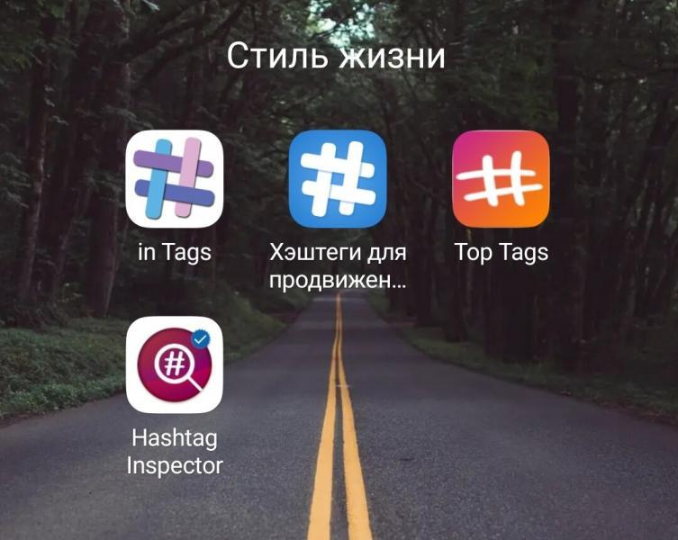 7 лайфхаков для Инстаграм, повышающих вовлечённость аудитории