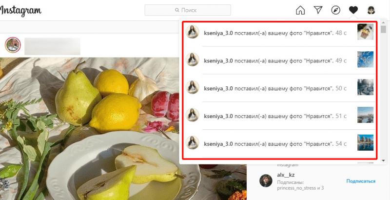 Как получить лайки в Инстаграме: 16 примеров + 17 сервисов