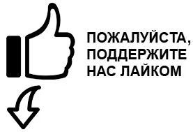 О каких ошибках молодости жалеет Владимир Пресняков