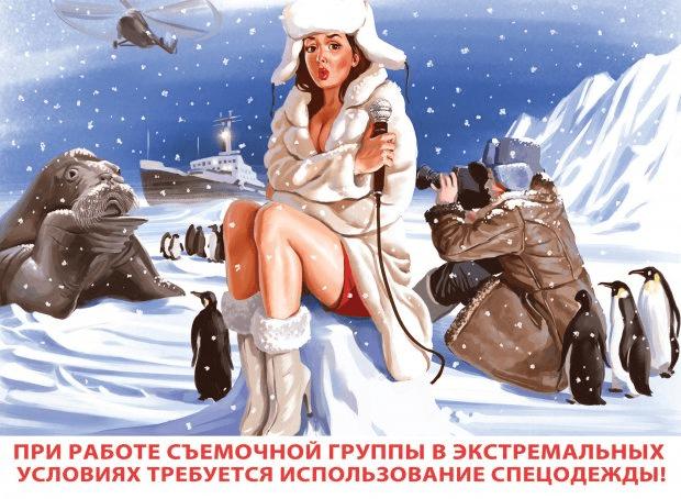 Советский пин-ап Валерия Барыкина.