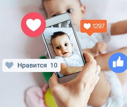 Что можно узнать о человеке из его странички в соцсетях