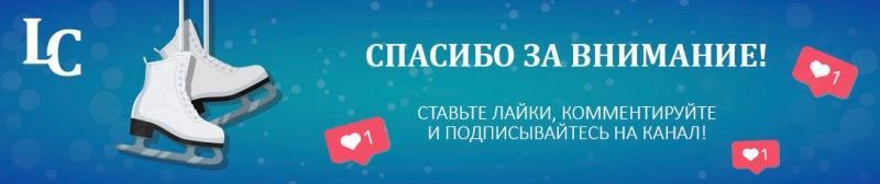 Мишель Ягудина покорила Instagram: в этот раз на фоне ночной Москвы