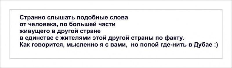 Республика в коме. Виктория Лопырёва - первая леди Коми?