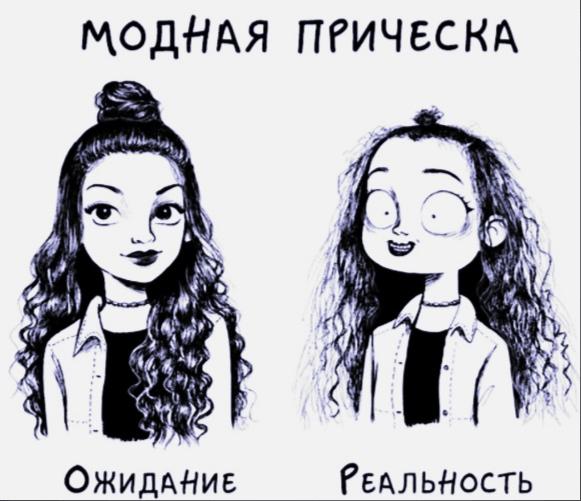 Иллюстратор рассказывает о самых раздражающих вещах, когда ты — женщина