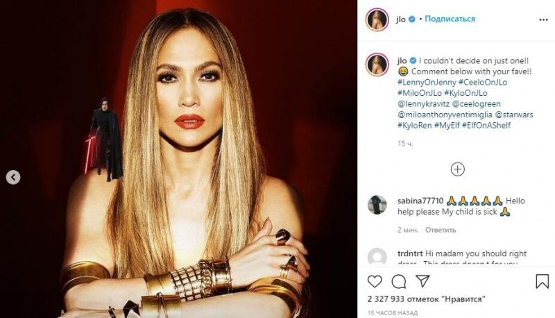 Кайло по плечу Джей Ло: Дженнифер Лопес запустила новый тренд в Instagram