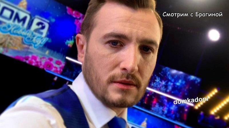 """На """"ДОМе-2"""" сняли прощальный эфир. Первые фото участников"""