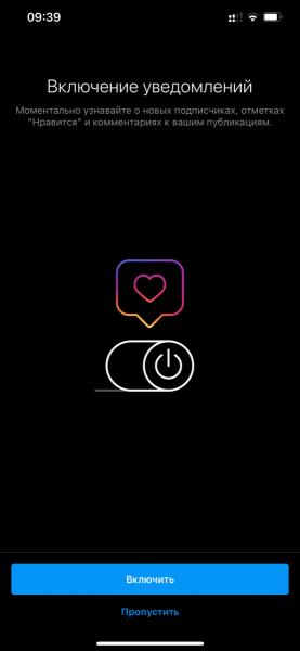 Instagram на iPhone за 5 минут! Быстрая и понятная установка приложения.