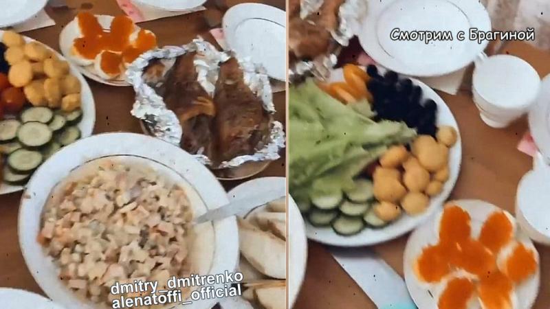 Новогодний стол семьи Рапунцелей