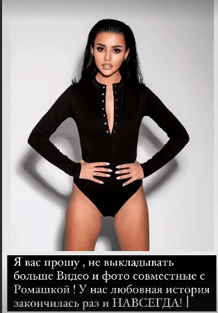 """""""Дом-2"""" официально закрылся, Черно рассказала, почему Иосиф покинул семью с вещами: новости """"Дом-2"""" на 17 февраля"""