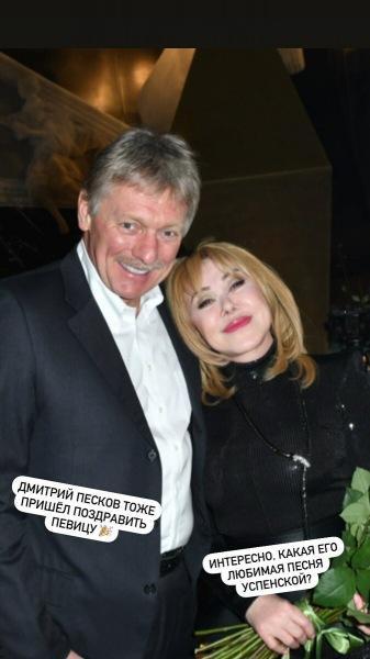 Любовь Успенская отметила день рождения. Подробности.