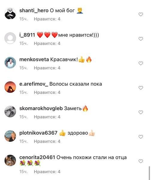 «Похорошел»: фанаты в instagram оценили новый образ Филиппа Киркорова
