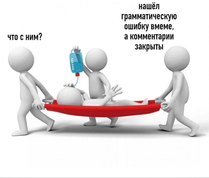 4 жизненных мема, которые иллюстрируют работу SMM-специалистов