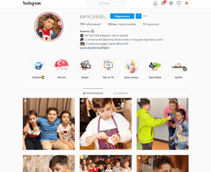 Детские Аккаунты В Инстаграм: Возможности Или Проблемы?
