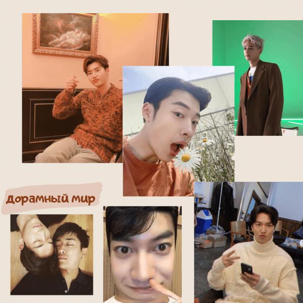 Топ 8 звезд Кореи, которые не стесняются своих неудачных фотографий в инстаграме