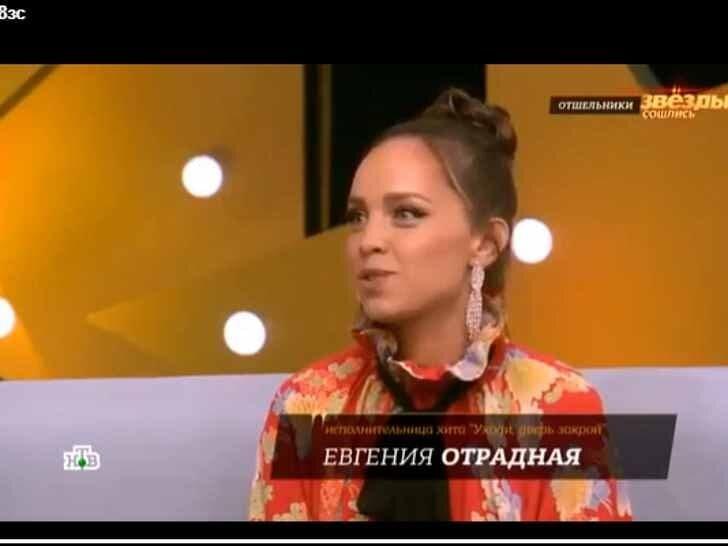 Букет Баскова и свадьба со звукорежиссером: как сложилась судьба Жени Отрадной